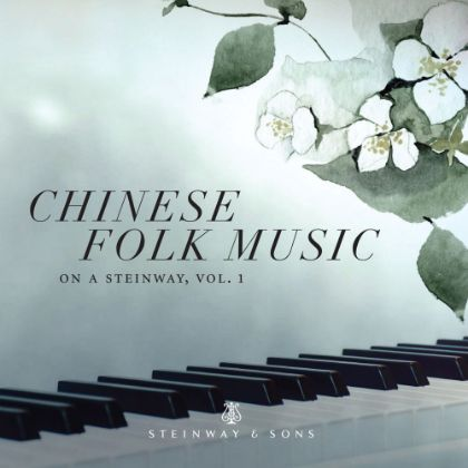 /ko/music-and-artists/label/chinese-folk-music-on-a-steinway-vol-1