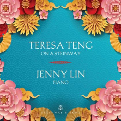 /zh_CN/music-and-artists/label/teresa-teng-on-a-steinway-jenny-lin