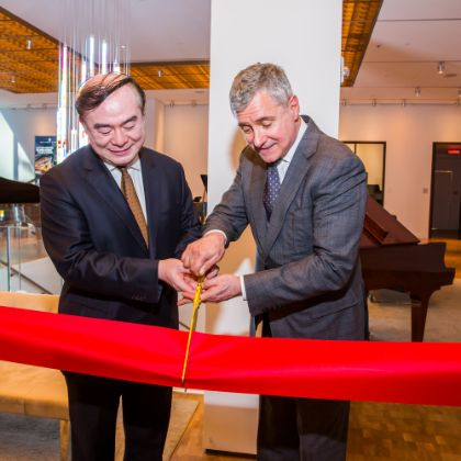 /news/press-releases/steinway-collaborates-with-beijing-central-conservatory