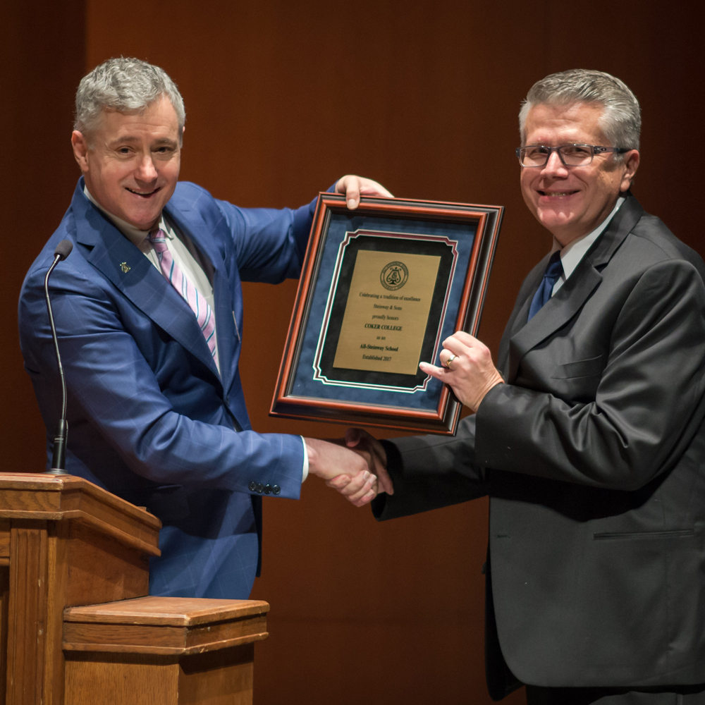 /zh_CN/news/steinway-chronicle/spring-2018/coker-college-celebrates-all-steinway-status